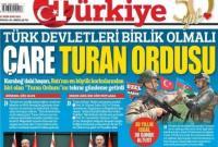 اردوغان سال آینده تشکیل ارتش توران را اعلام خواهد کرد