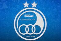 مجوز حرفه ای باشگاه استقلال صادر شد