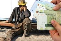 حقوق کارگران در سال آینده ۳۵ تا ۴۰ درصد افزایش مییابد 