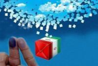 نامه جمعی از فعالان تولیدی و بازرگانی به دکتر احمدی نژاد برای نامزدی در انتخابات ریاست جمهوری
