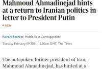 تایمز از نامه دکتر احمدینژاد به ولادیمیر پوتین، رییس جمهور روسیه خبر داد