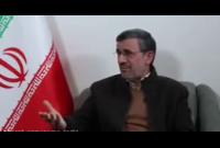دکتر احمدی نژاد: اراده خدا، از مسیر انسان اعمال می شود