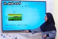 جدول پخش مدرسه تلویزیونی دوشنبه ۲۷ بهمن