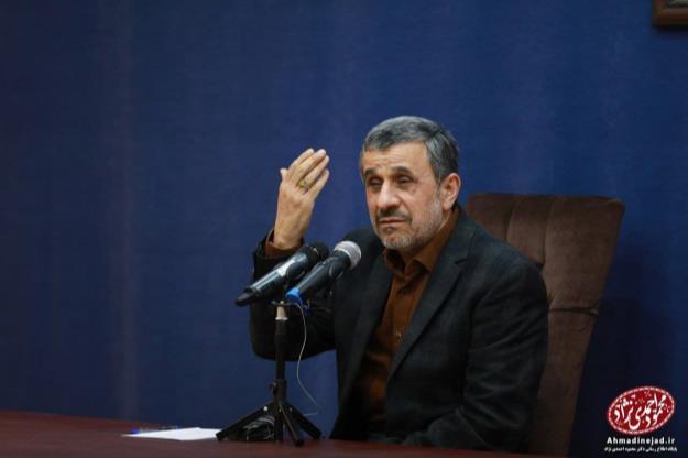 دکتر احمدینژاد: خانه تکانی اساسی ضروری است/ با توزیع ۱۰ درصد ثروت طبیعی کشور همه در رفاه خواهند بود