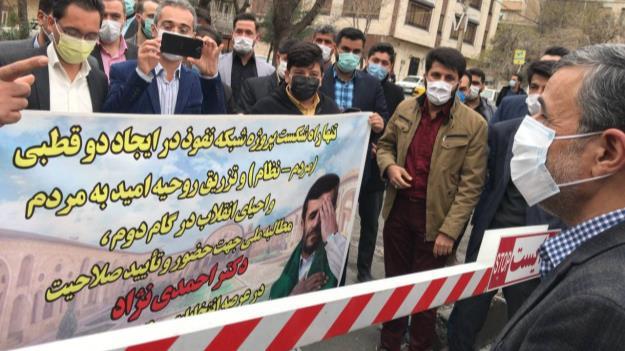 سخنان مهم دکتر احمدینژاد در دیدار با جمعی از مردم کاشان و ورامین/ باید ریل را عوض کنیم + فیلم