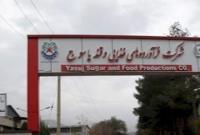 دستور رئیس قوه قضاییه برای احیای کارخانه قند یاسوج