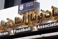 ۷ نامزد انتخابات هیات فوتبال تهران در جلسه حاضر نمیشوند