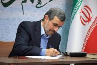 یادداشت دکتر احمدینژاد به مناسبت ۲۹ اسفند، سالروز ملی شدن صنعت نفت