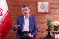 پیام نوروزی دکتر احمدی نژاد/ ایرانیان پیشگام تحقّق آرزوی همه ملّتها در گام آخر + فیلم