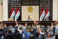 امضای ۱۷۲ نماینده برای طرح انحلال پارلمان عراق