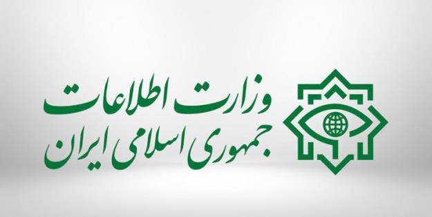 وزارت اطلاعات: سرکرده گروه تروریستی «تندر» در اختیار ماست