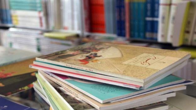 آغاز ثبت سفارش کتاب درسی از ۲۲ فروردین/ افزایش ۲۵ درصدی قیمت کتب