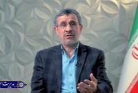 معرفی نظریه 'مدیریت ایرانی' دکتر محمود احمدی نژاد + فیلم