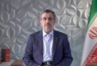 مقدمه نظریه 'مدیریت ایرانی' دکتر محمود احمدی نژاد + فیلم