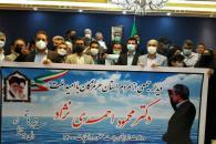 دیدار جمعی از مردم انقلابی استان هرمزگان با دکتر احمدینژاد
