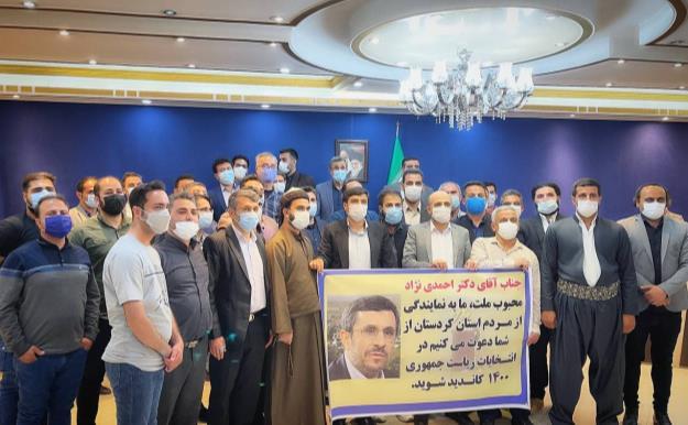 دیدار جمعی از مردم استان کردستان با دکتر احمدی نژاد و دعوت از ایشان برای نامزدی در انتخابات ریاست جمهوری ۱۴۰۰ + فیلم و تصاویر