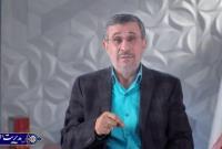 نظریه ' مدیریت ایرانی ' دکتر احمدی نژاد؛ توسعه علمی + فیلم