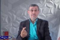 نظریه ' مدیریت ایرانی ' دکتر احمدی نژاد؛ مقدمه ای بر مبانی ایده مدیریت محور + فیلم