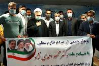 دیدار جمعی از مردم و بازاریان استان قزوین و زنجان با دکتر احمدی نژاد