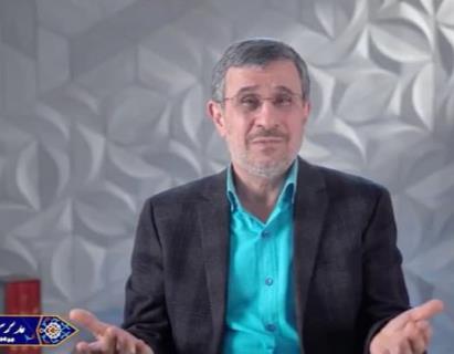 نظریه ' مدیریت ایرانی ' دکتر احمدی نژاد؛ توحید و انسان + فیلم