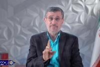 نظریه ' مدیریت ایرانی ' دکتر احمدی نژاد؛ جامعه، تاریخ و فرآیند ظهور + فیلم