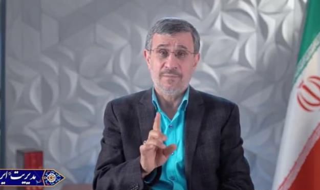 """نظریه """" مدیریت ایرانی """" دکتر احمدی نژاد؛ جامعه، تاریخ و فرآیند ظهور + فیلم"""