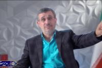 نظریه ' مدیریت ایرانی ' دکتر احمدی نژاد؛ حکومت و مدیریت + فیلم