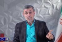 نظریه ' مدیریت ایرانی ' دکتر احمدی نژاد؛ سیاست داخلی و خارجی + فیلم