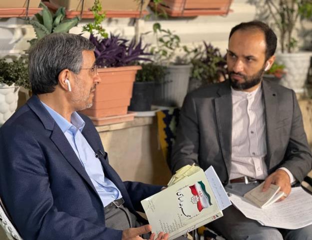 متن بخشی از سخنان مهم دکتر احمدی نژاد، در گفتوگوی زنده اینستاگرامی با دکتر الهام درباره شورای نگهبان، قانون اساسی و حقوق اساسی مردم + فیلم