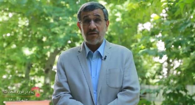 دکتر احمدینژاد: همه بدانند، تاریخ بداند که منِ خادم کوچک ملت؛ احمدی نژاد، در این گناه بزرگ، مشارکتی نداشتم + فیلم
