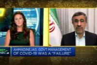 متن كامل مصاحبه سي ان بي سی آمريكا با دكتر احمدي نژاد + فیلم