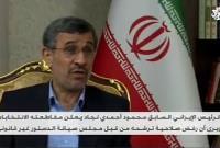 متن کامل مصاحبه دکتر احمدی نژاد با شبکه تلویزیونی العربی قطر + فیلم