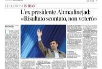 متن کامل مصاحبه روزنامه ايتاليايي كوريره دلا سرا با دکتر احمدی نژاد
