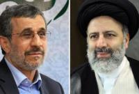 دکتر احمدی نژاد برای آقای سید ابراهیم رئیسی آرزوی موفقیت کرد