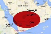 رویترز: ائتلاف سعودی و انصارالله یمن به توافق صلح نزدیک شدهاند
