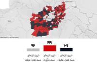 سقوط سریالی شهرها در افغانستان؛ دست های پشت پرده یا خروج غیر مسوولانه