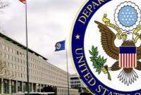 آمریکا نام ایران را در پایینترین سطح «مبارزه با قاچاق انسان» حفظ کرد