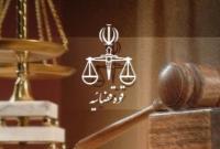 قوه قضاییه: موجودی حساب اسد بیگی برای پرداخت حقوق کارگران هفت تپه، کافی است