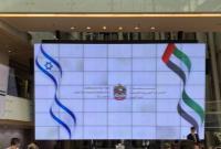 سفارت امارات در فلسطین اشغالی رسماََ آغاز بهکار کرد
