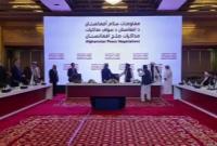 پایان مذاکرات طالبان و کابل بدون آتشبس