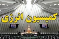 تحقیق و تفحص از وزارت نفت در کمیسیون انرژی مجلس تصویب شد