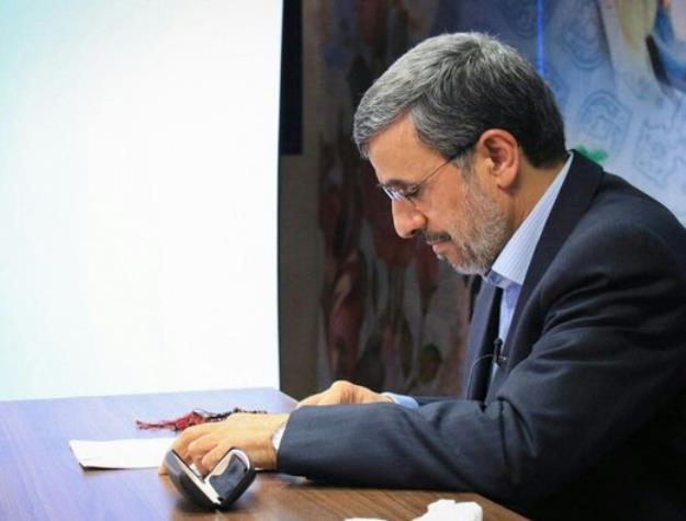 پیام دکتر احمدی نژاد به مناسبت عید سعید غدیر