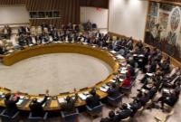 نامه ضدایرانی ۳ کشور به شورای امنیت