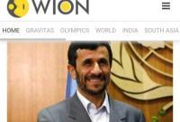 دکتر احمدینژاد: ظرفیت همکاری بین ایران و هند بسیار فراتر از آن ظرفیتی است که امروز بین ایران و چین مورد گفتگو قر...
