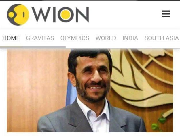 دکتر احمدینژاد: ظرفیت همکاری بین ایران و هند بسیار فراتر از آن ظرفیتی است که امروز بین ایران و چین مورد گفتگو قرار میگیرد + فیلم