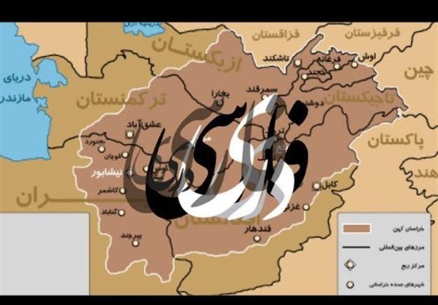 ۲ دهه پرچالش برای زبان فارسی در حکومتهای کرزی و غنی