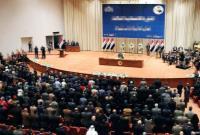 مجلس عراق منحل شد