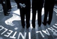 دفتر سیا در امور ایران به کارش پایان داد