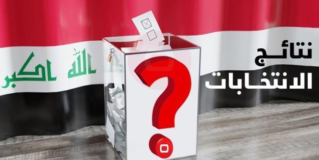 نتیجه اولیه انتخابات عراق مشخص شد