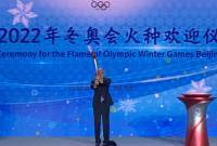 مشعل بازی های المپیک زمستانی ۲۰۲۲ به پکن رسید
